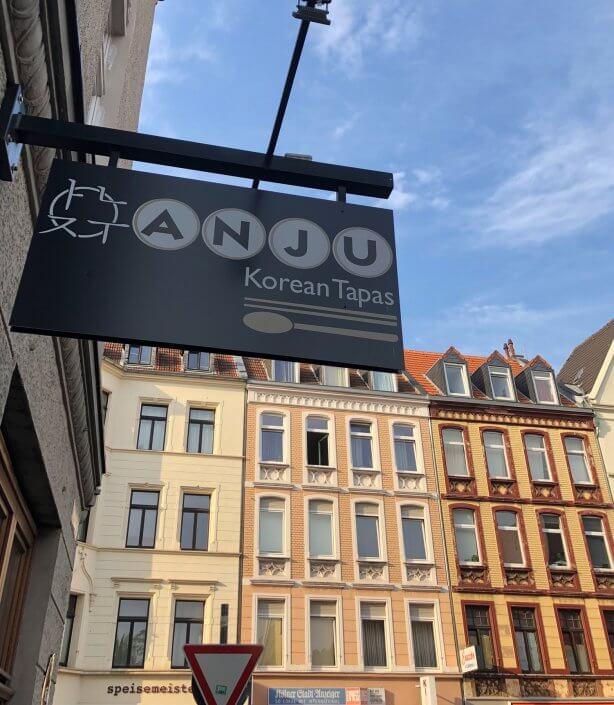 Restaurants für Gruppen - Zu Tisch mit Freunden: Anju