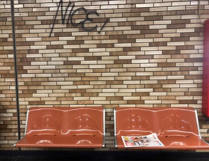Die schönsten U-Bahn-Stationen in Köln | Hansaring, ©Ralf Johnen
